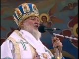 Патриаршее богослужение в Почаевской Лавре 5 августа 2009г. День памяти Почаевской иконы Божией Матери (4)